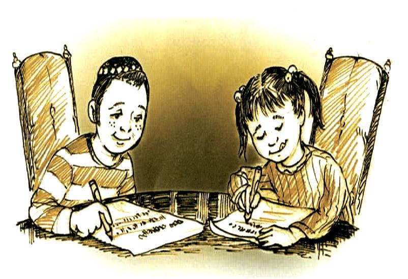 Primary homework help judaism