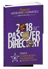 passover_book_2018