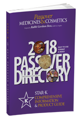 passover_book_2018